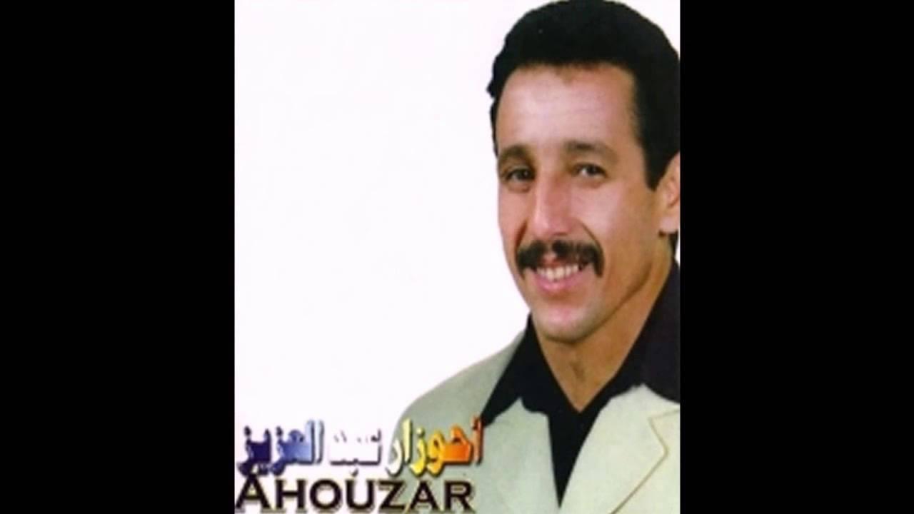 ahouzar 2007 mp3