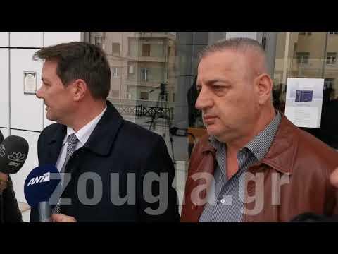 Αναβολή στη δίκη για τη δολοφονία Ζέμπερη