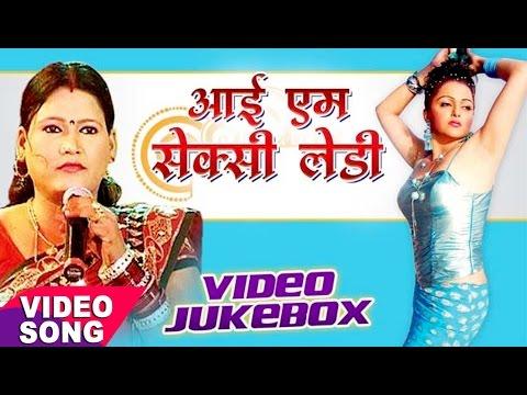 गीता रानी- Geeta Rani - Video Jukebox - Bhojpuri Hot Songs 2017 New