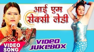 गीता रानी  - Geeta Rani - Video Jukebox - Bhojpuri Song