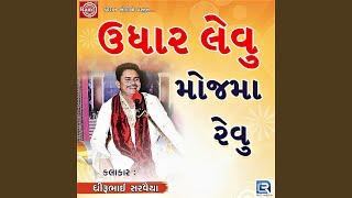 Udhar Levu Mojma Revu