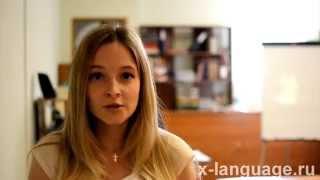 видео Центр иностранных языков YES