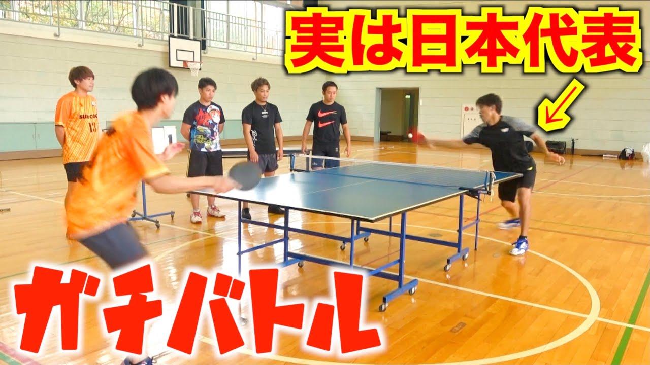 卓球のオリンピック選手が100円ラケット使ったら…【アスリートコラボ】
