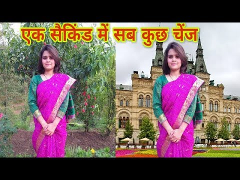 [hindi]How to Photo background change on one click, By Bawa Technical