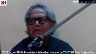 Janab Iftikhar Arif 260117 2 Majlis wa Mehfil Hadise Kisa Res Janab Shakeel Akhtar Islamabad