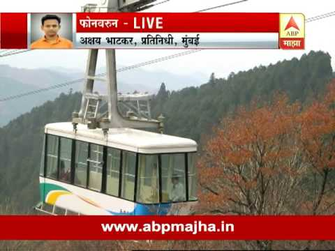 Borivli Thane, Mumbai to Ghatkopar ropeway planned