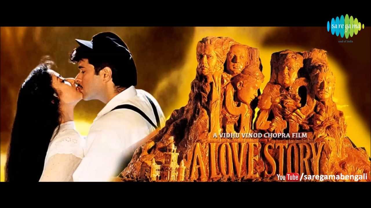 Rimjhim Rimjhim | Bengali Film Song | 1942 A Love Story | kumar Sanu, Kavita Krishnamurthy