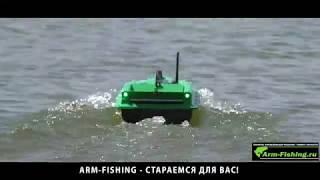 Arm-Fishing Каспер Li-ion акб 20000мач БК мотор - 25000руб.