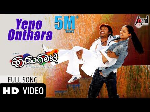 Hudugaata |  Yeno Onthara | Golden Star Ganesh | Rekha | Shaan | Shreya Ghoshal Kannada Video Song