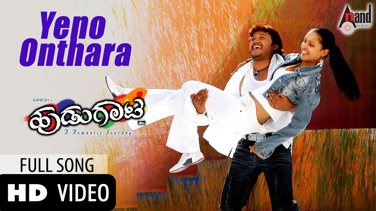 Download Hudugaata |  Yeno Onthara | Golden Star Ganesh | Rekha | Shaan | Shreya Ghoshal Kannada Video Song