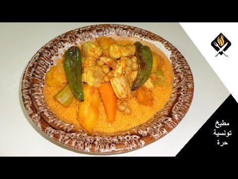 طريقة-تحضير-كسكسي-تونسي-بالسفن---recette-couscous-tunisien-au-espadon