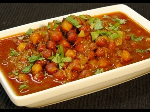 Kala Chana Curry -  Indian Recipe by Madhura