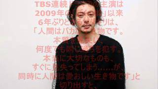 映画『舟を編む』の石井裕也監督が手掛ける10月スタートの新ドラマ「お...