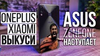 Asus Zenfone 5z - настоящий флагман и конкурент Xiaomi и OnePlus