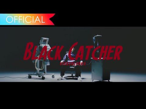 ビッケブランカ / 『Black Catcher』(official music video)