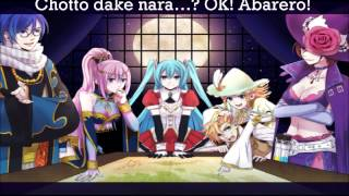 Repeat youtube video Vocaloid Six - Party x Party - Lyrics