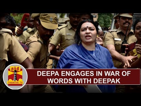 Deepa engages in war of words with Deepak at Poes Garden | Thanthi TV