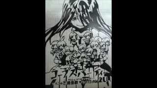 ARTERY VEIN - 月幻