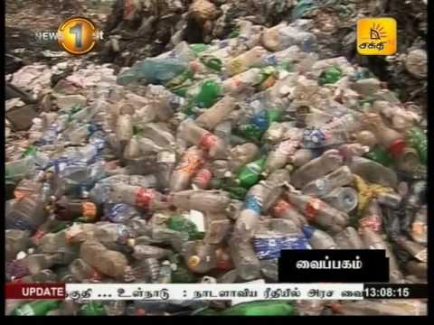 News1st Lunch Time News Shakthi TV 1pm 03rd February 2017