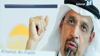 كلمة الفالح أمام مؤتمر وزراء الطاقة الخليجيين