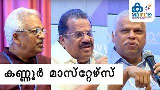 Kannur Masters | EP Jayarajan, P Jayarajan & MV Jayarajan with R Sreekantan Nair | MBIFL 2019