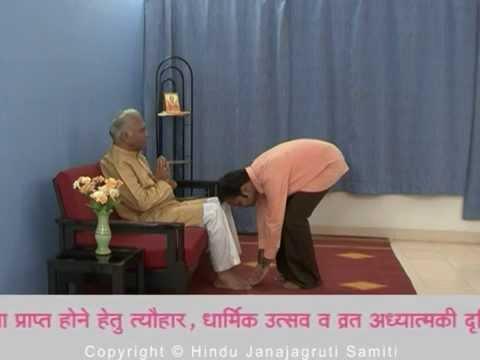 Hindu customs greeting elders and seniors youtube hindu customs greeting elders and seniors m4hsunfo