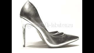Где купить туфли на свадьбу