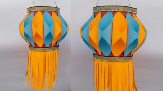 Diwali / Christmas decoration idea | paper lantern | lantern for diwali | paper craft | HMA##213