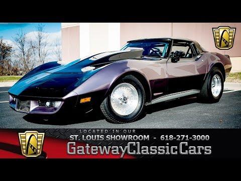 #7946 1979 Chevrolet Corvette Gateway Classic Cars St. Louis
