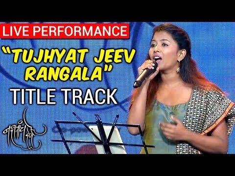 "Anandi Joshi | Zee Marathi TV Serial Title Song ""Tuzhat Jeev Rangala"" | Nakshatranche Dene"