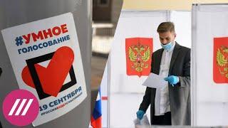 Выборы, день 2: что происходит в Москве и регионах. Telegram заблокировал бота «Умного голосования»