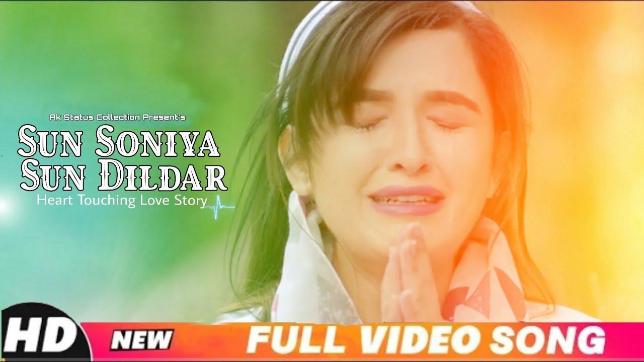 Sun Soniye Sun Dildar   School Love Story   Lagta Hai Dar Tu Chod Na Jaye Full Song   New Hindi Song