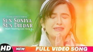 sun-soniye-sun-dildar-school-love-story-lagta-hai-dar-tu-chod-na-jaye-full-song-new-hindi-song