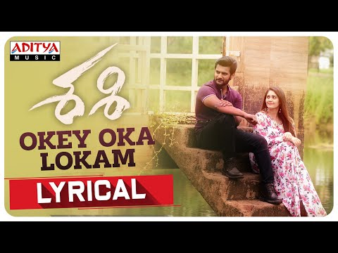 Okey Oka Lokam Lyrical | Sashi Songs | Aadi | Sid Sriram | Srinivas Naidu Nadikatla | Arun Chiluveru