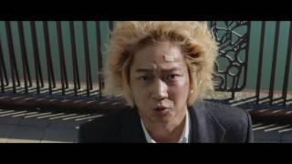映画 『新宿スワンⅡ』 予告1 thumbnail
