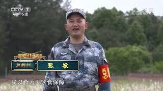 《谁是终极英雄》 20190519 航空保障全能赛 空军西安飞行学院某旅  CCTV军事