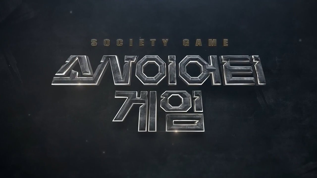 [ENG] Society Game S1E5 BTS – Eat and Run