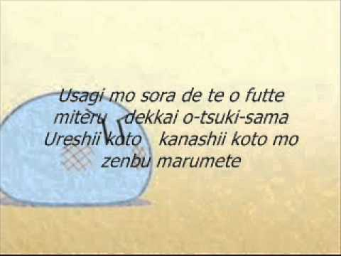 Free Clannad Dango Daikazoku Download Songs Mp3| Mp3Juices