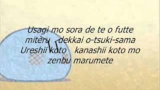 Dango Daikazoku Full Song + Lyrics