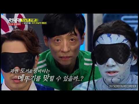 Running Man Ep 336_ Series Of Funny