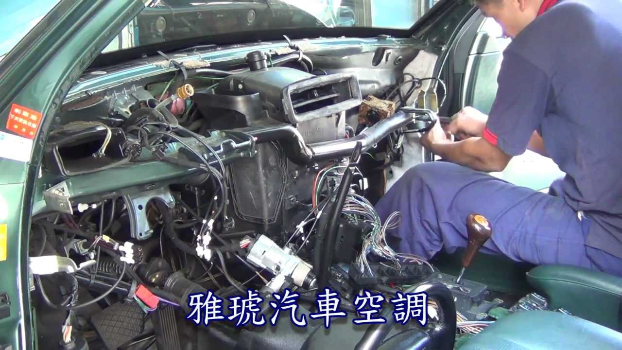 For Mercedes R350 Fuse Box Evaporator Core Replacement Mercedes Benz W124蒸發器更換全紀錄