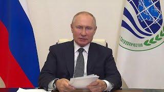 Владимир Путин выступил на заседании ШОС в Душанбе.