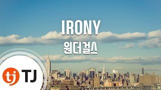 [TJ노래방] IRONY - 원더걸스 (IRONY - Wonder Girls) / TJ Karaoke