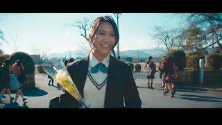 井上苑子 - 「君に出会えてよかった」