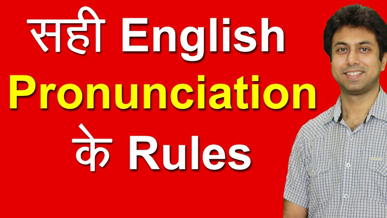 Pronunciation Rules सख Learn English Pronunciation Through