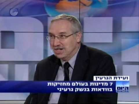 Prof. Gerald Steinberg on the Nuclear Summit 2010, hosted by Pres. Obama