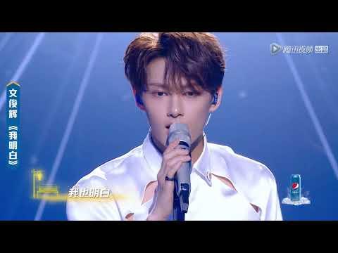 """SEVENTEEN JUN (文俊辉) Wen Jun Hui """"THANKS"""" (Chinese Version)  - 180712 潮音战纪 (Chao Yin Zhan Ji)"""