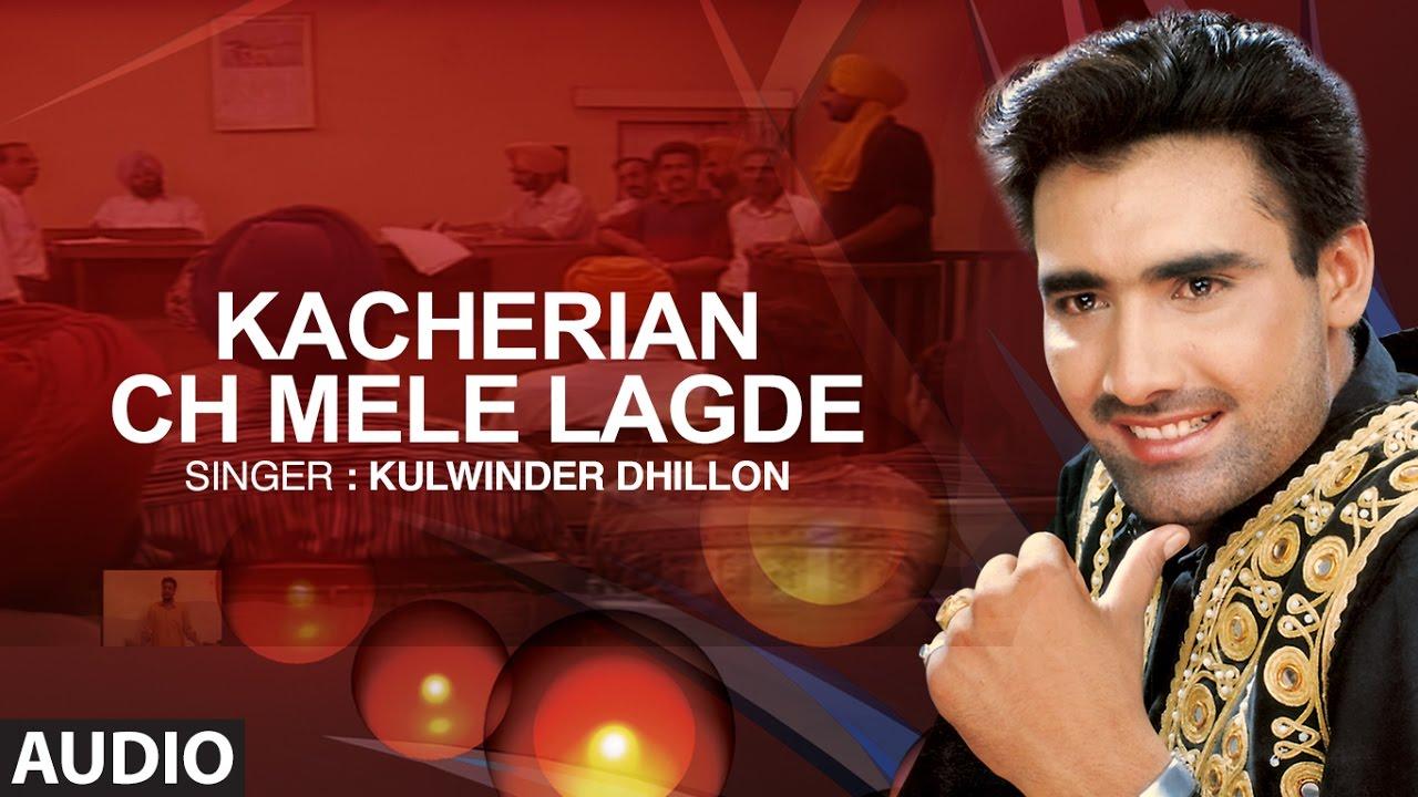 kacherian ch mele lagde punjabi audio song kulwinder dhillon hit punjabi songs  boliyan by kulwinder dhillon skype.php #1