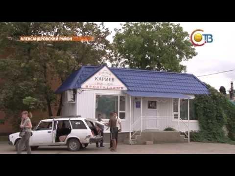Ставропольский край - новые знакомства (легко найти