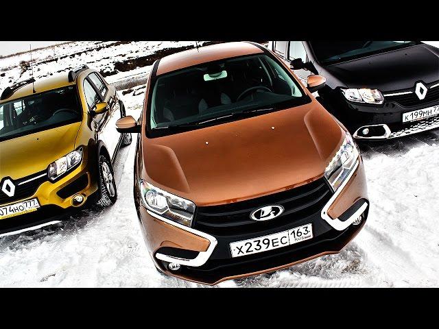 Lada XRAY против Renault Sandero Stepway и Рено Сандеро! Отзывы владельцев. Тест драйв Лада Х Рей
